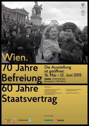 70 Jahre Befreiung. 60 Jahre Staatsvertrag - Ausstellung im #Künstlerhaus #Wien #WW2 #Geschichte #ZweiterWeltkrieg
