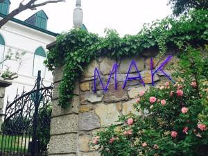Das Geymüllerschlössel ist heute bis 18:00 Uhr geöffnet #Biedermeier #MAK #Schlosspark