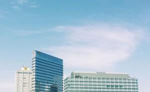 #architecture #Wien #Vienna IBM Österreich
