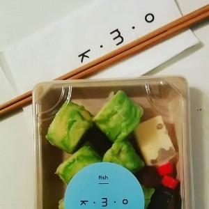 #food #sushi #vienna #mochi