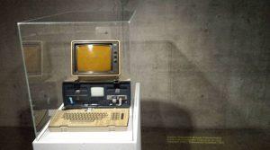 Plug & share #promise #automation #KunsthalleWien #museumsquartier #osborne1a #pc #1981 MQ – MuseumsQuartier Wien
