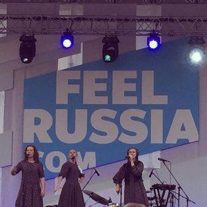 #feelrussia #wien #вена #почувствуйроссию #vienna #фестиваль #museumsquartier MQ – MuseumsQuartier Wien
