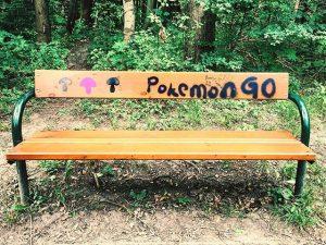 That's so 2016 #pokemongo #pokemon #pokemondrawing #graffiti #igersgraffiti #graffitivienna #streetart #streetphotography #streetphoto #bench #prater #igersvienna #igersaustria #wienstagram...