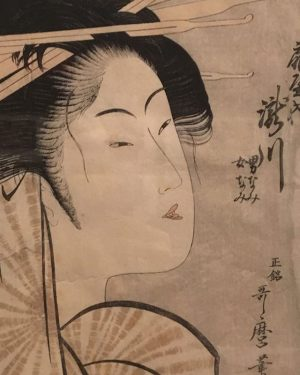 #mak #kitagawautamaro #utamaro #japaneseart MAK - Austrian Museum of Applied Arts / Contemporary Art