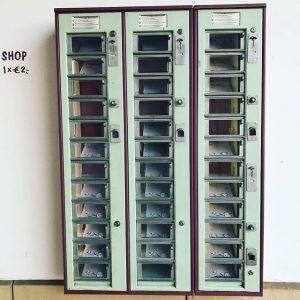 #almostempty #wien #museumsquartier