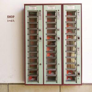 #keintagohnekunst #kunsttakeaway #vienna #wien #museumsquartier #zweieurokunst#automat # Vienna