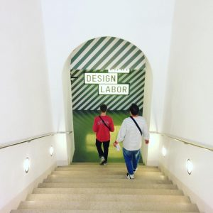 #MAK #museumofappliedarts #vienna #austria #artistsoninstagram #art #design #dayofmuseums #designlabour