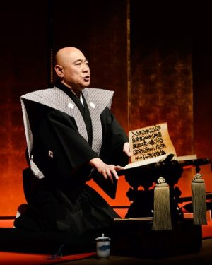 """On Thursday a special performance will take place at #WeltmuseumWien: 'On The Power of Voices' Dramatic Jōruri Singing from the Japanese Bunraku Theater. Bunraku is essentially a form of highly expressive musical drama. Jōruri is performed by a single singer-narrator, accompanied by a second musician, with a wide range of voices and musical colours, who gives intense individual expression to the emotions of all figures and characters appearing on stage. The musical ensemble """"Koden no kai"""" comprises members of the National Bunraku Theatre Osaka, true masters of this type of performance. Enjoy this intriguing and emotionally touching display of music – with German subtitles. In cooperation with the Japanisches Kulturinstitut Cologne (The Japan Foundation) and with support from the Japanese """"Agency for Cultural Affairs"""" (Bunkachô). Photo: © June Ueno, 2014 #ethnomuseum #vienna #japan #bunrakutheater"""