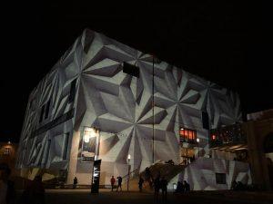 #museumquartier #wien #vienna #leopoldmuseum #ganzwien #austria