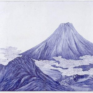 Fuji-san 💙🇯🇵 Together with Johannes Wieninger, Kustode MAK Collection Asia, the Japanologist Susanne Klien has embarked on...