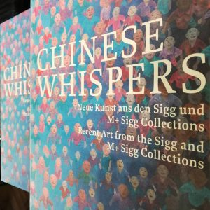 New art from the #SiggCollection combined in this great book called Chinese Whispers. You can order it...