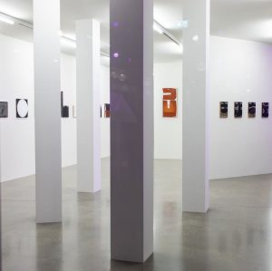 While first of all it was photography that paved Nicolas Jasmin's path into the fine arts, he...