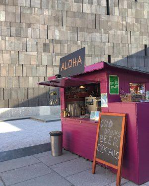 Одно из любимых мест Вены, где можно встретиться на чашечку кофе или скоротать время за чтением интересной...
