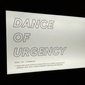 #dance #exhibition #austellung #zeitgenössichekunst #contemporaryart #wien #vienna #museum #museumsquartier #kunst #art #danceofurgency