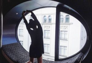 Good morning Vienna ☀️💛 ・・・ #Repost @soophieee . . #hoteltopazz #boutiquehotel #cozyandelegant #madebylenikus ...