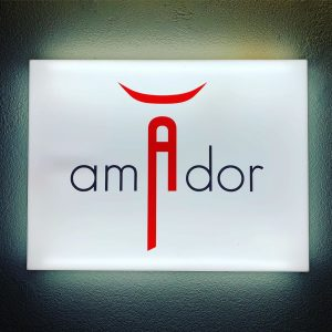 Tonight! #amador #vienna #juanamador #threemichelinstars #dinner