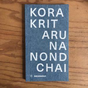 "Korakrit Arunanondchai, untitled, 2019 Available #korakritarunanondchai#secession#autobiography#artistsbook#bookstagram#independentbookseller#christophedavietthery#bookadviser ""A collection of texts that form the ..."