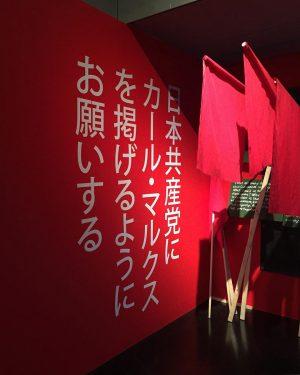 @niwayoshinori MQ – MuseumsQuartier Wien