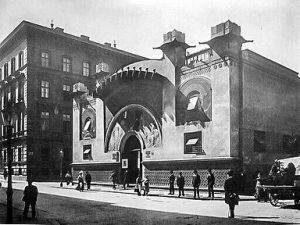 (1900/Елена Соковенина/Wiki) Detailmarkthalle. 1871 wurde mit der Zedlitzhalle im 1. Bezirk die einzige Markthalle Wiens in Leichtbauweise...