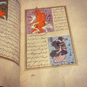 #ancientbooks #beatifuldecorations Österreichische Nationalbibliothek
