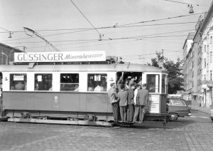 Час пик на линии D Вена, Südbahnhof / Gürtel , середина 60-х 🇦🇹 Stoßzeit auf D-Linie in...