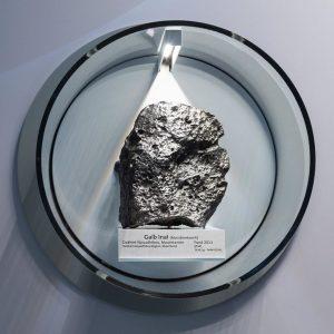The lunar meteorite