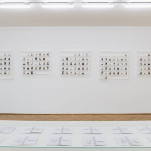 Tip for today: the new exhibition by Yuji Agematsu, open 2-6 pm. Secession ...