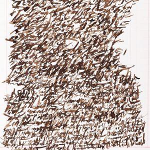 'Kalligraphy', Othmar Zechyr. #Zechyr was born in 1938 in Linz, where he later ...