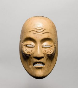"""""""I am a very old mask. In Japan I played classical Noh at ..."""