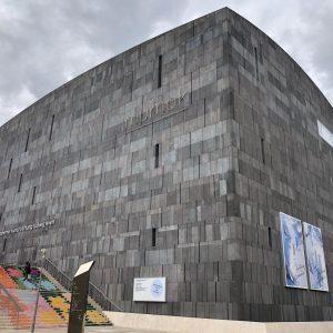 Museum Moderner Kunst Wien ウィーンの現代美術館 mumok - Museum moderner Kunst Wien
