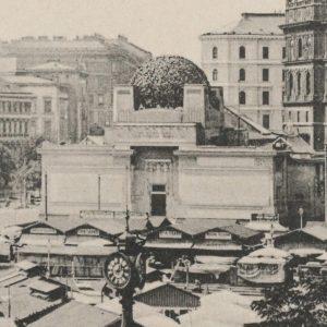 Die 1897 erbaute Secession ist eines der schönsten Gebäude Wiens. Auch wenn ihr ...