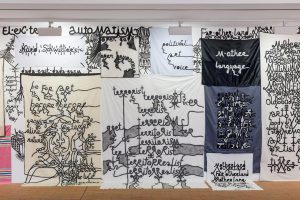 Hors les murs @babibadalov takes part in the group exhibition